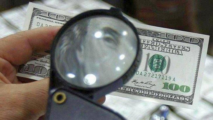 El dolar Blue